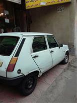 خریدار ماشین فرسوده سنگین و سبک خرید خوردو تصادفی