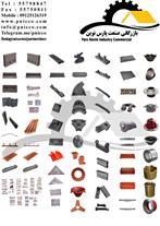 توزیع قطعات تاسیسات شن و ماسه