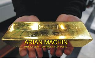 کوره ذوب طلا نقره آلومینیم و زاماک و سرب روی - 1