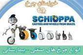خوزستان چرخ ، چرخ صنعتی