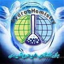 بازرگانی هیدروشیمی (ارائه و فروش مواد شیمیایی) - 1