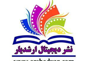 آموزش دروس دانشگاهی ، آموزش مقاله نویسی