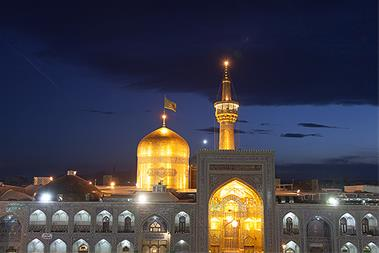 تور مسافرتی به مشهد مقدس ویژه نوروز 96 - 1