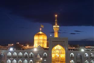 تور مسافرتی به مشهد مقدس ویژه نوروز 96