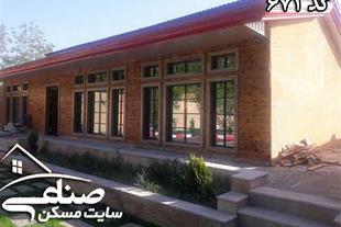مجموع ویلایی 1500متر باغ ویلا در ملارد کد 671