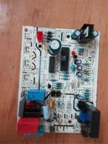 تعمیرات تخصصی برد و کیت الکترونیکی کولر دوتکه