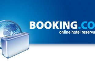 رزرو هتل از سایت بوکینگ با بهترین نرخ - 1