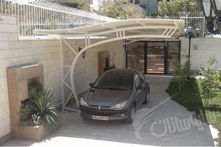 سایبان، سایبان پارکینگ، سایبان خودرو | سایبان سایه