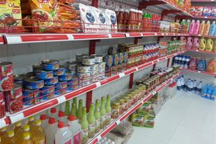 پخش مواد غذایی (رب، سس، کمپوت، کنسرو،تن ماهی، روغن - 1