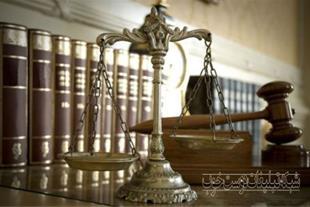 موسسه مشاوره حقوقی و وکالت سفیران عدالت راد