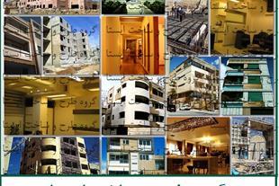 طراحی نقشه ، نمای ساختمان - بازسازی و دکور ساختمان