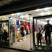فروش پوشاک بچه گانه و پوشاک زنانه