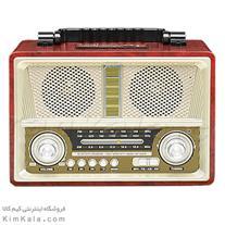 رادیو کلاسیک با کاربرد مدرن و فوق هوشمند 845مکسیدر