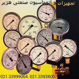 فروش مانومتر ( فشارسنج ) ، ترمومتر ، ترموستات - 1