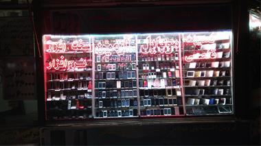 فروش موبایل وتبلت باروزی دوهزارتومان - 1