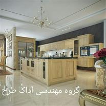 طراحی داخلی و بازسازی خانه و اداره