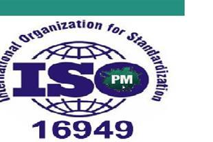 گواهینامه استاندارد IATF16949 صنعت خودرو