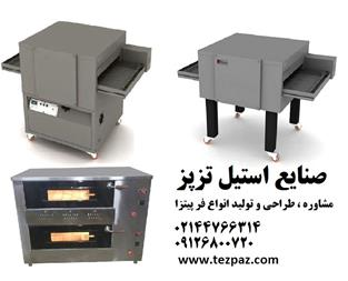 تولید و فروش فر پیتزا صندوقی - 1