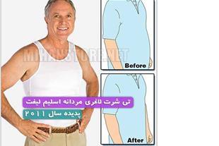 تی شرت لاغری مردانه اسلیم لیفت – Slim'N Lift