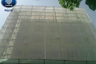 توری ایمنی - توری محافظ ساختمان