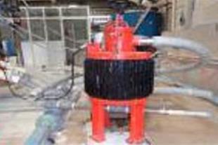 آهنربا (تله مغناطیسی الکتریکال)