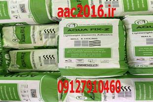 چسب بلوک AAC +NAAC+CLC+سیپورکس+بلوک گاز دار