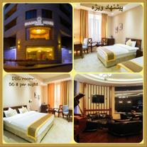 هتل دیاموند هاوس 4 ستاره  در ایروان