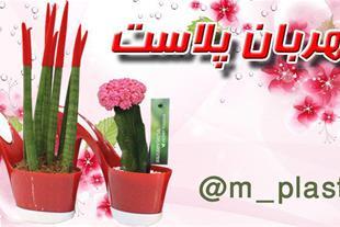 خرید و فروش گلدان پلاستیکی