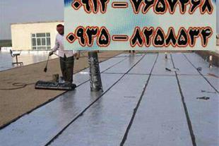 ایزوگام ، قیرگونی پشت بام و سرویس