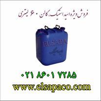 قیمت اسید استیک گالن انبار شورآباد تهران و شیراز