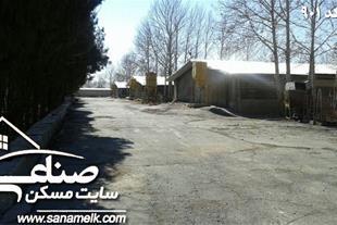 فروش مرغداری در خوشنام ملارد کد901 - 1