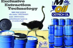 روغن شترمرغ برند m-oil