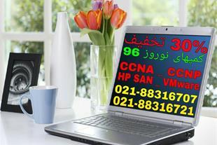30% تخفیف کمپهای شبکه نوروز 1396