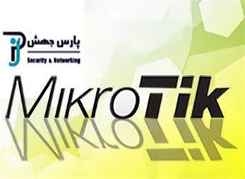 فروش انواع تجهیزات میکروتیک mikrotik - 1