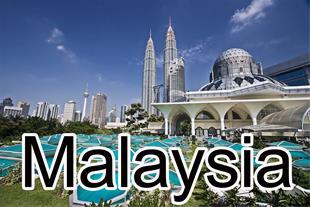 تور مالزی 7 شب - قیمت تور مالزی
