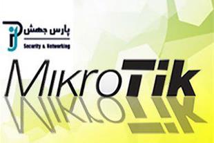 فروش انواع تجهیزات میکروتیک mikrotik