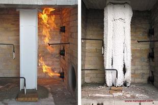رنگ صنعتی نانو عایق ضد آتش (Fireproof)