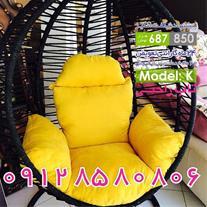 فروش نوروزی تاب راحتی، صندلی ریلکسی با شرایط مطلوب