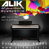 فروش پیانو کارکرده
