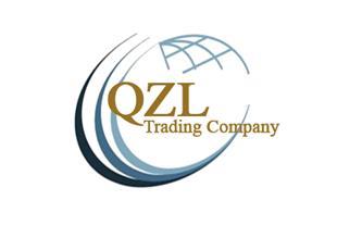 شرکت بازرگانی توسعه تجارت کژال
