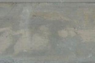 شمش کادمیوم آلمانی