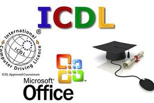 آموزش ICDL با تخفیف ویژه