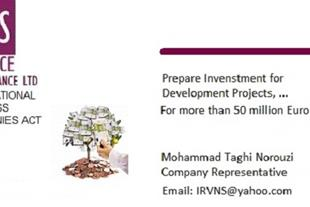 Prepare Investment For Development Projects ,etc
