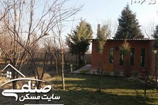 فروش 3700 متر باغ ویلا در کردامیر شهریار  کد 1006