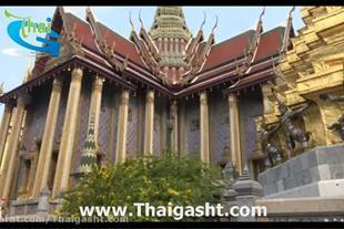 بهترین سفر به مرکز آسیای شرقی