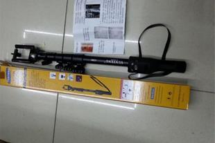 مونوپاد سلفی یانتنگ YT-1288 فروش عمده - 1