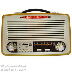 رادیو بلوتوثی فوق پیشرقته کمیا قابلیت شارژ با برق - 1