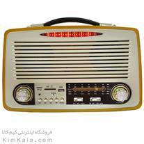 رادیو بلوتوثی فوق پیشرقته کمیا قابلیت شارژ با برق