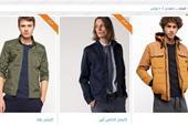 فروشگاه آنلاین لباس ترک - پوشاک ترک