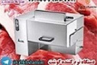 نرم کننده گوشت